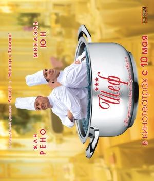 Kochen ist Chefsache 3346x3937