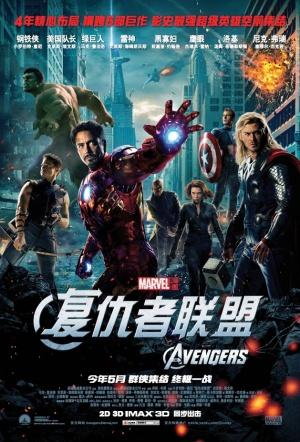 The Avengers 629x927