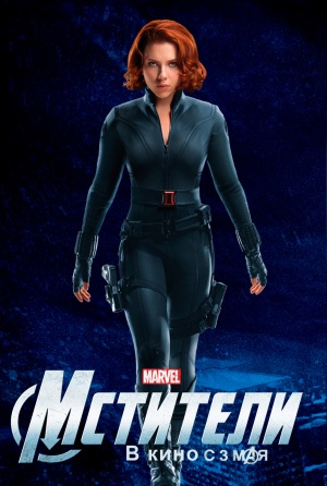 The Avengers 1008x1500