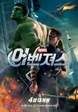 The Avengers 2000x2851
