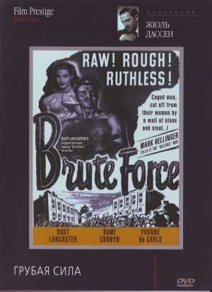 Brute Force 3247x4474