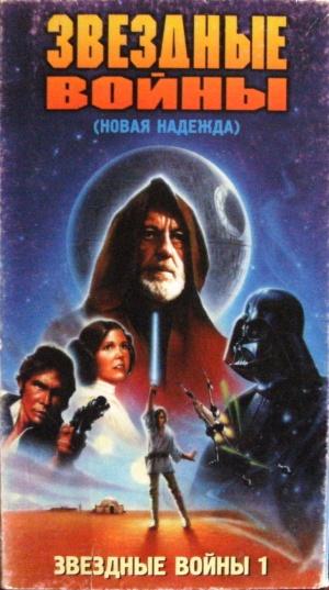 Star Wars 1171x2096