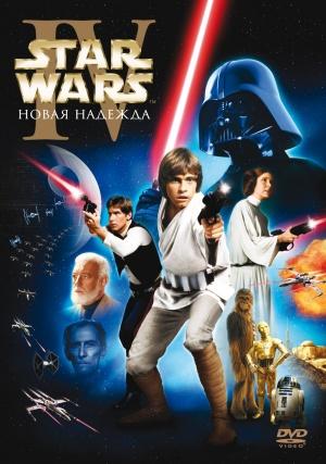 Star Wars 1292x1841