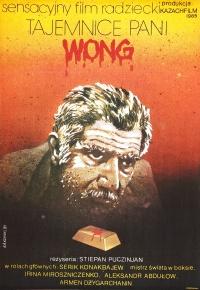 Tayny madam Vong poster