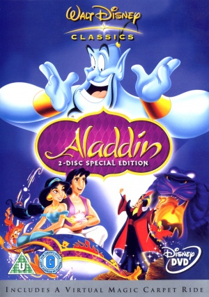 Aladdin 1530x2175