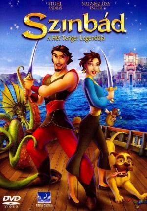 Sinbad: Legend of the Seven Seas 1500x2150