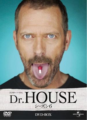 House M.D. 1080x1500