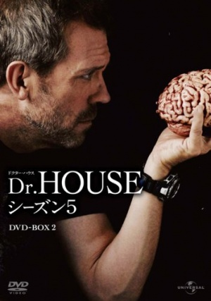 Dr. House 351x500