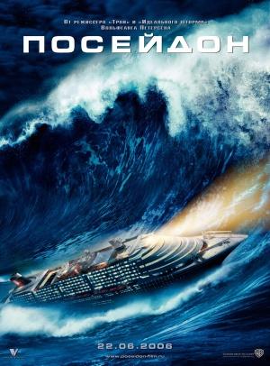 Poseidon 3698x5000