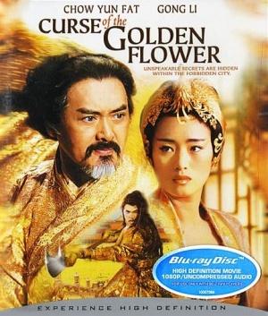 Der Fluch der goldenen Blume 432x508