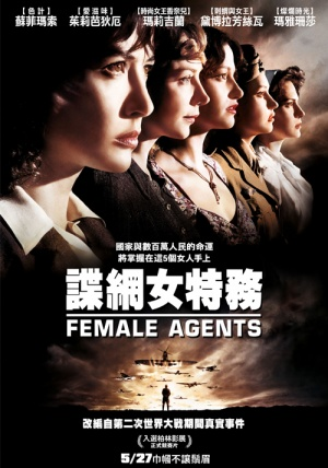 Female Agents - Geheimkommando Phoenix 500x714