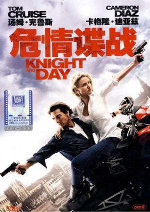 Knight and Day 910x1280