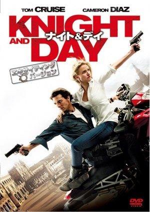 Knight and Day 710x1000
