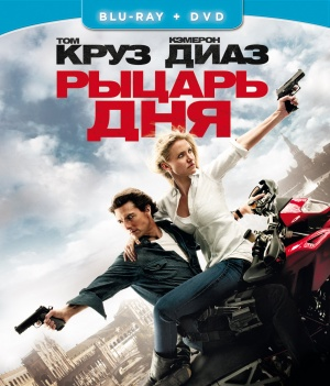 Knight and Day 1280x1496