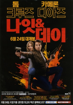 Knight and Day 1000x1430