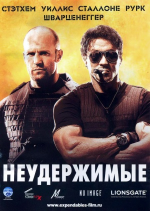 The Expendables 857x1206