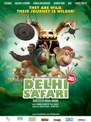 Delhi Safari 600x800