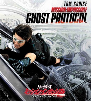 Mission: Impossible - Ghost Protocol 1097x1226