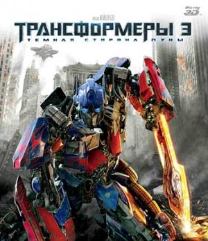 Transformers 3: Die dunkle Seite des Mondes 350x405