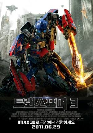 Transformers 3: Die dunkle Seite des Mondes 632x900