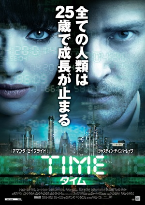 In Time 724x1024