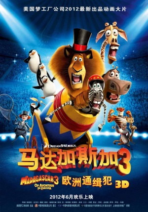 Madagascar 3: Europe's Most Wanted 995x1422