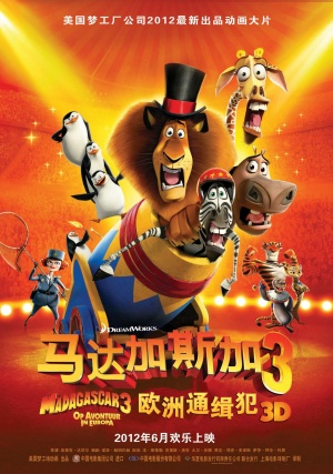 Madagascar 3: Europe's Most Wanted 1424x2029