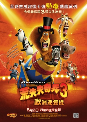 Madagascar 3: Europe's Most Wanted 1956x2733