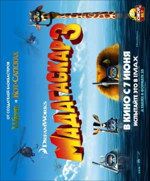 Madagascar 3: Europe's Most Wanted 1955x2362
