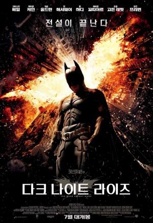 Batman: El caballero de la noche asciende 961x1400