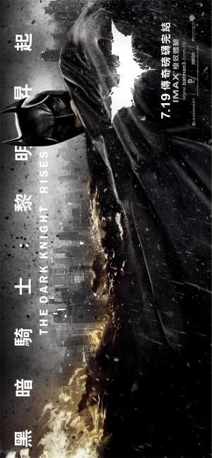 Batman: El caballero de la noche asciende 1582x3419