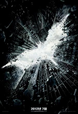 Batman: El caballero de la noche asciende 1602x2334