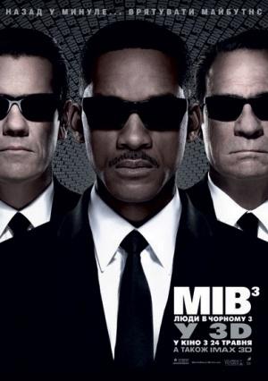 Men in Black 3 394x559