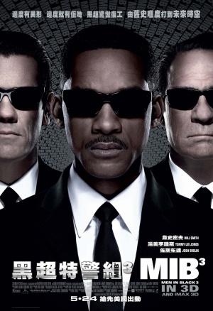 Men in Black 3 1418x2068
