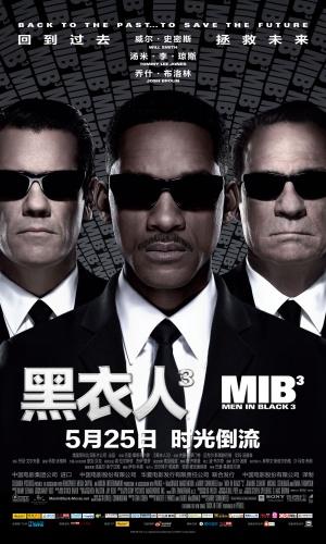 Men in Black 3 1134x1889