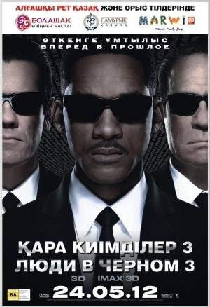 Men in Black 3 300x438