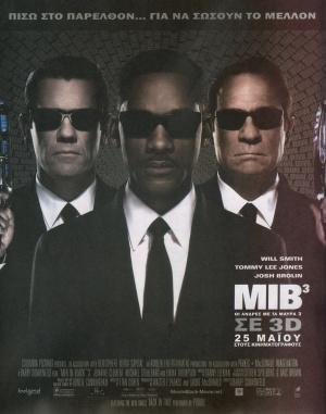 Men in Black 3 1550x1967