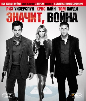 This Means War 1276x1492