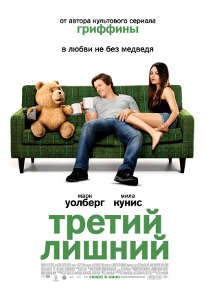Ted 900x1286