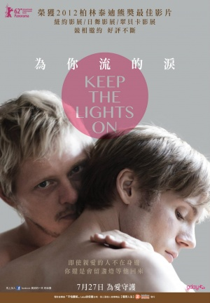 Keep the Lights On 1421x2048
