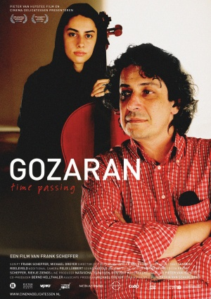 Gozaran: Time Passing Poster