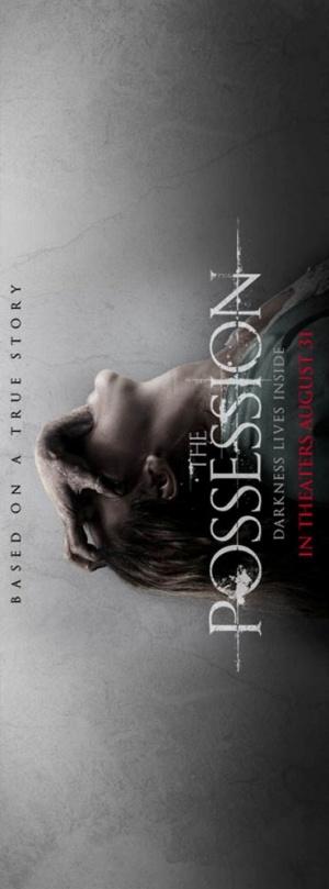 The Possession 371x1000
