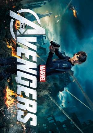 The Avengers 2481x3543