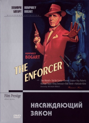 The Enforcer 450x618