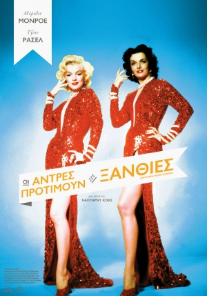 Gentlemen Prefer Blondes 992x1417