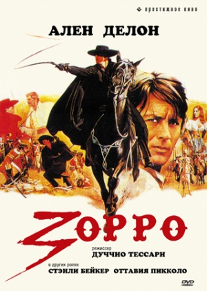 Zorro Dvd cover