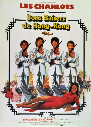 Bons baisers de Hong-Kong 2745x3834