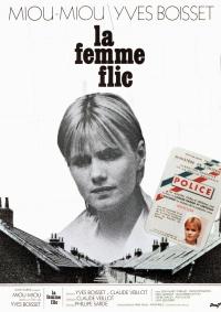 La femme flic poster