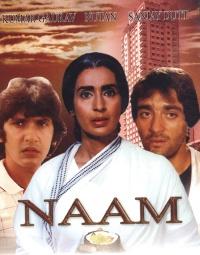Naam poster