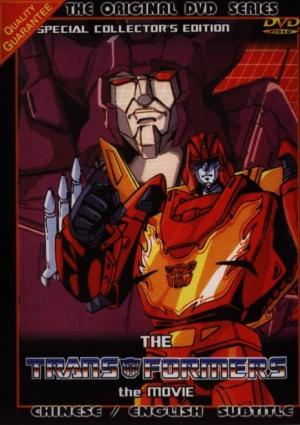 Transformers - Der Kampf um Cybertron 464x657